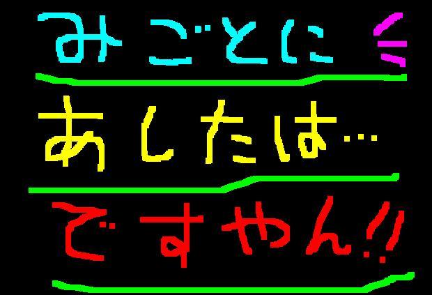 f0056935_9354693.jpg