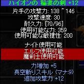 b0184437_1012317.jpg