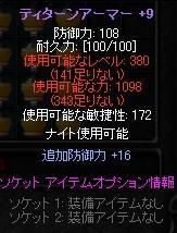b0184437_104486.jpg