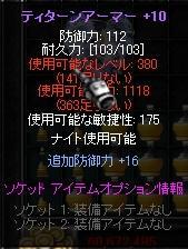 b0184437_105020.jpg