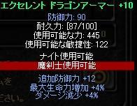 b0184437_95527100.jpg