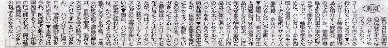 e0054438_21285059.jpg