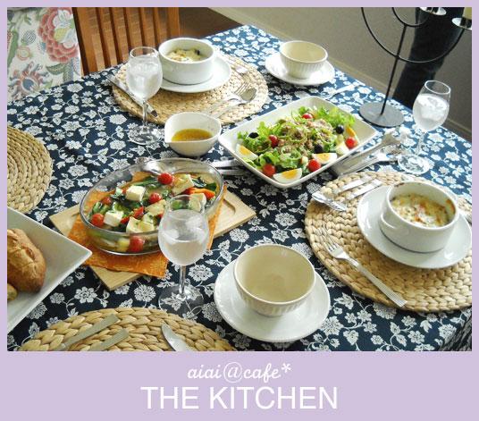 お野菜いっぱい♪2月のお料理教室スタート!_a0056451_19114281.jpg