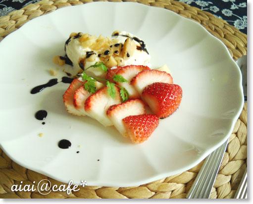 お野菜いっぱい♪2月のお料理教室スタート!_a0056451_1943370.jpg