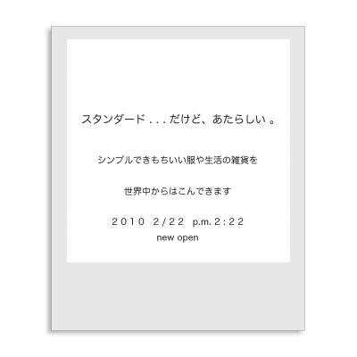 b0075366_1964283.jpg