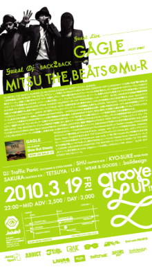 『grooveUP!!』 @CLUB MAGO_c0127070_1851562.jpg