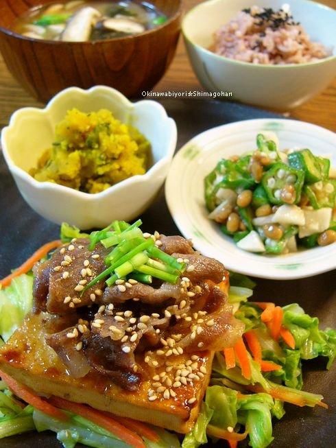 お肉少なめでも満足 Σd(ゝ∀・) 豆腐ステーキ焼き肉のっけ♪_c0139375_14383061.jpg