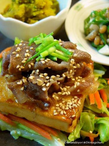 お肉少なめでも満足 Σd(ゝ∀・) 豆腐ステーキ焼き肉のっけ♪_c0139375_14385199.jpg