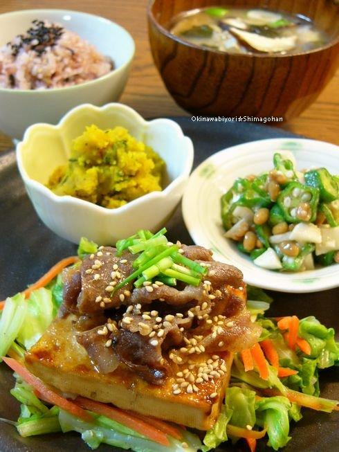 お肉少なめでも満足 Σd(ゝ∀・) 豆腐ステーキ焼き肉のっけ♪_c0139375_1441438.jpg