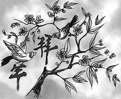 春節(中国のお正月)_f0138875_167997.jpg