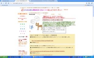b0022379_2137951.jpg