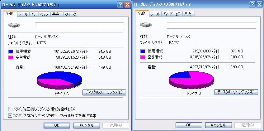 f0031080_023584.jpg