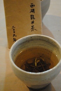 西湖龍井茶(セイコロンジンチャ)_a0163282_15113616.jpg