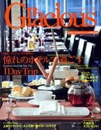 Glacious 憧れのホテルで過ごす_b0053082_16491971.jpg