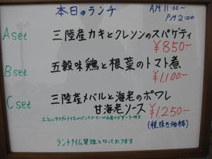 b0058290_16244940.jpg