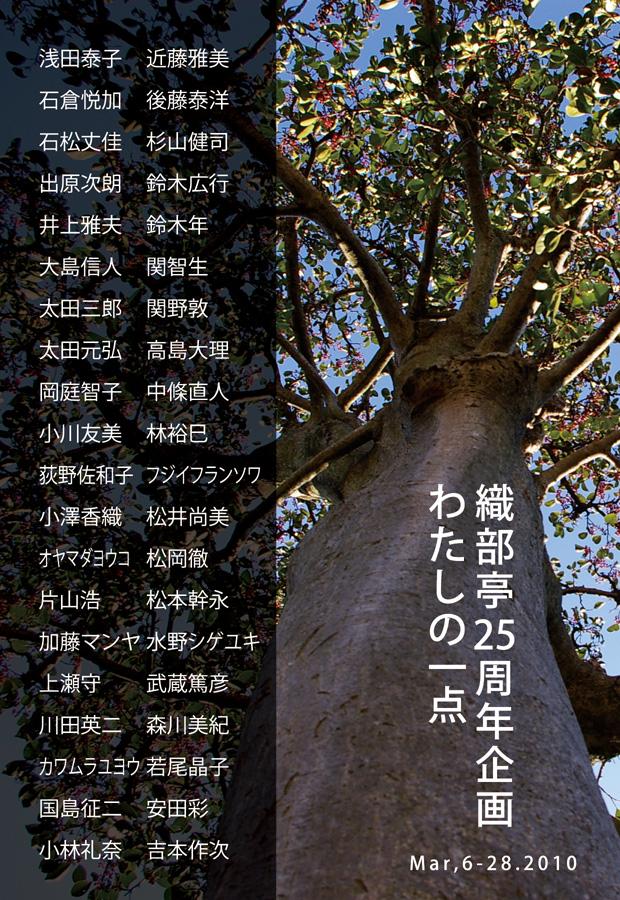 f0169197_22473636.jpg