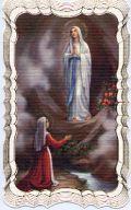 奇跡の泉 ルルドの聖母_c0203401_2311950.jpg
