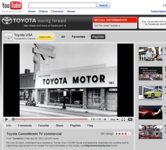 アメリカで放映されてるトヨタ自動車のリコール問題についてのCM_b0007805_55124.jpg