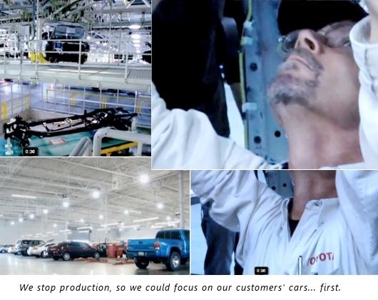 アメリカで放映されてるトヨタ自動車のリコール問題についてのCM_b0007805_55522.jpg