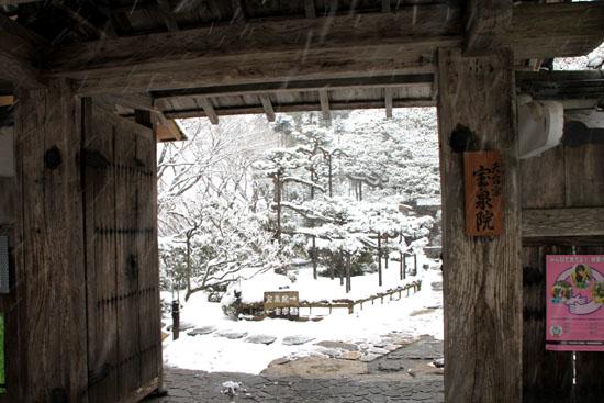 宝泉院 雪景色_e0048413_2123518.jpg