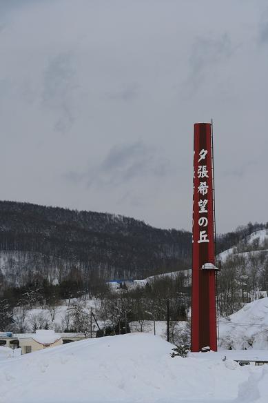 厳寒の北海道 フォト・スケッチ(2)_d0150720_9505686.jpg