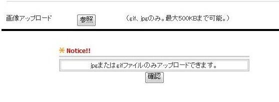 a0055224_1741018.jpg
