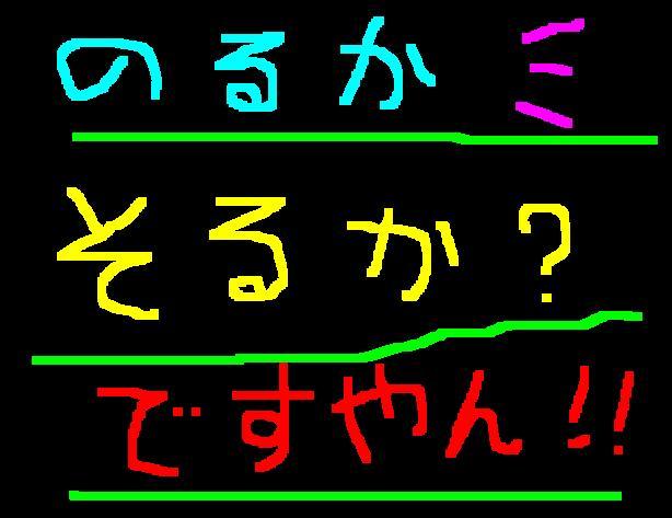 f0056935_9495191.jpg