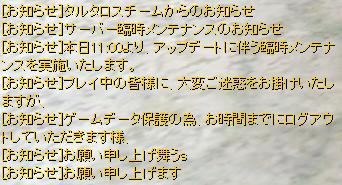 d0122844_1443912.jpg