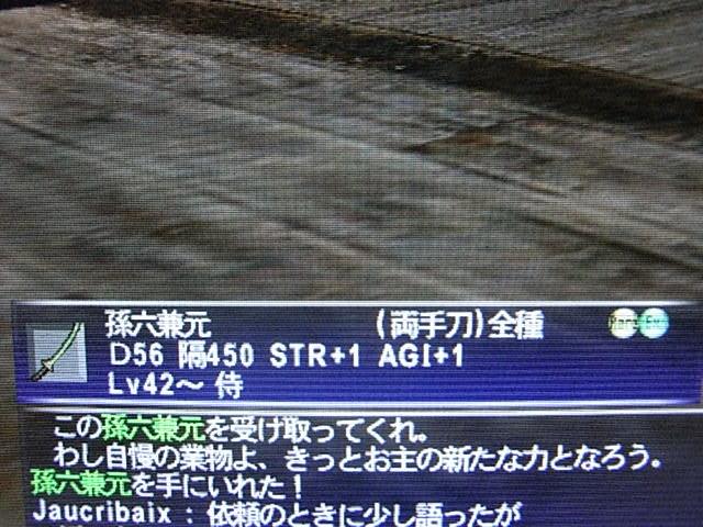 b0044564_22421974.jpg