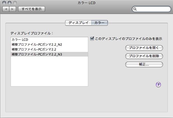 b0141865_124887.jpg