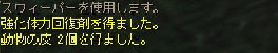 f0043866_15323131.jpg