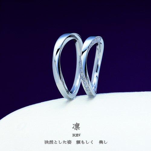 今週の結婚記念日おめでとうございます!指輪選びのご縁が広がることに本当に感謝です。_f0118568_20333594.jpg