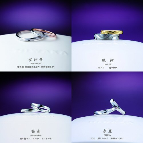 結婚指輪の選び方のご参考に。お二人ならどんな組み合わせで未来を迎えますか?_f0118568_2123257.jpg