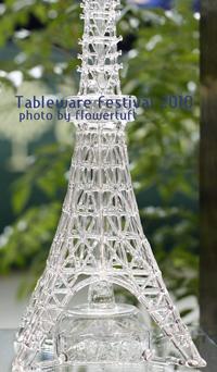テーブルウェア・フェスティバル 2010 ①_c0137872_15235119.jpg