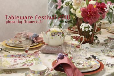 テーブルウェア・フェスティバル 2010 ①_c0137872_15473273.jpg