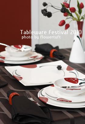 テーブルウェア・フェスティバル 2010 ①_c0137872_15552116.jpg