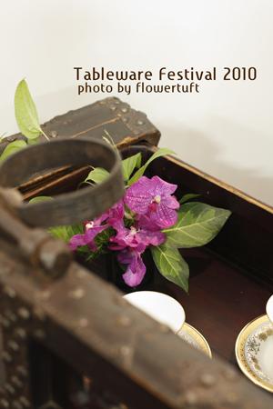テーブルウェア・フェスティバル 2010 ②_c0137872_16325828.jpg