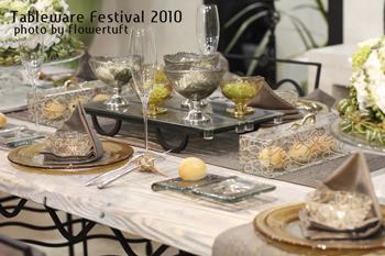 テーブルウェア・フェスティバル 2010 ②_c0137872_16374331.jpg