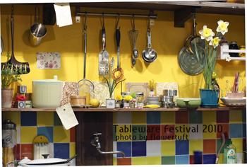 テーブルウェア・フェスティバル 2010 ②_c0137872_16401841.jpg