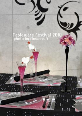 テーブルウェア・フェスティバル 2010 ②_c0137872_173149.jpg