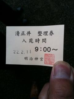 清正井_d0118072_2337945.jpg