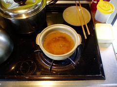鍋焼うどんの探求(2) 家伝?の鍋焼うどん_f0030574_1722351.jpg