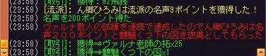 c0224791_171128.jpg