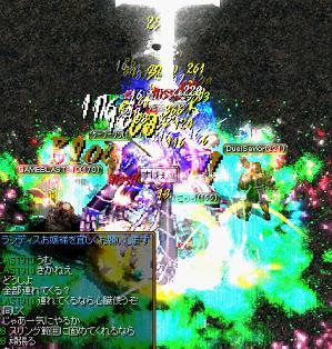 c0071803_1003890.jpg