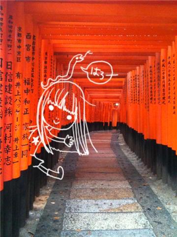 京都に引っ越ししました。_e0177207_1913463.jpg