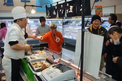松阪市のアピタでショッピング!_a0154110_9241475.jpg