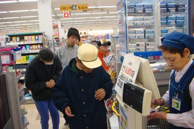 松阪市のアピタでショッピング!_a0154110_9242063.jpg