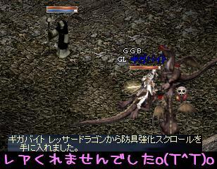 f0072010_18223197.jpg