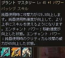 b0062614_1323485.jpg