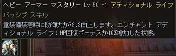 b0062614_133307.jpg